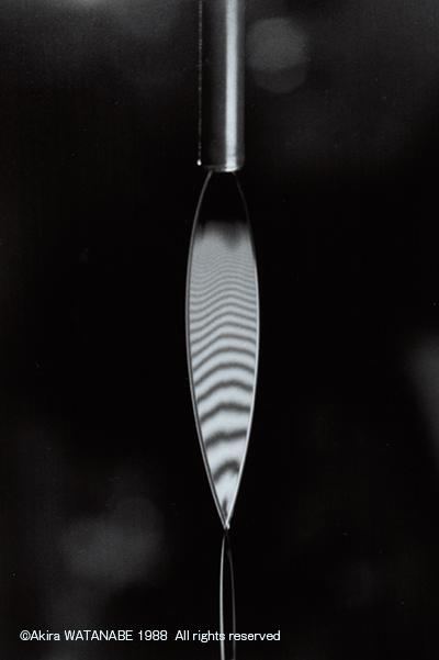 液膜ノズル